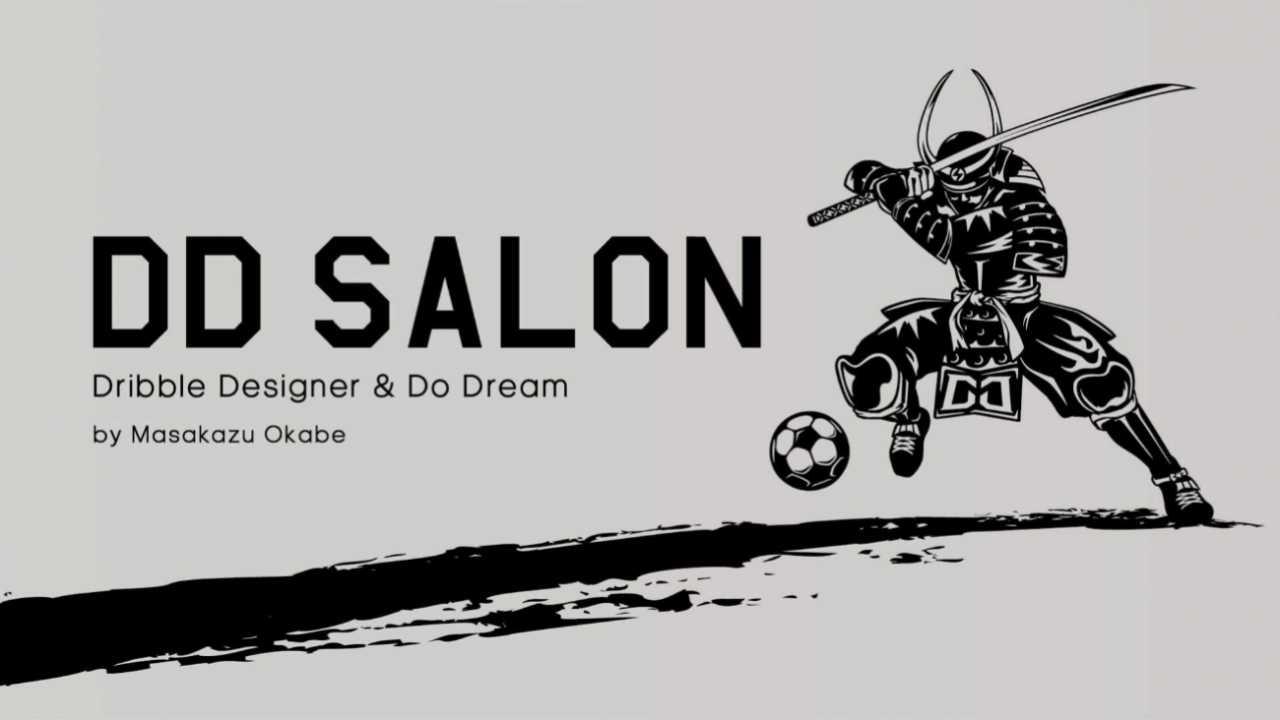 DD SALON