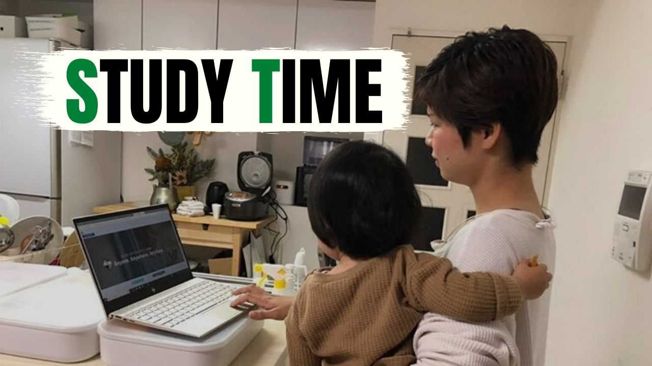 学習時間を確保