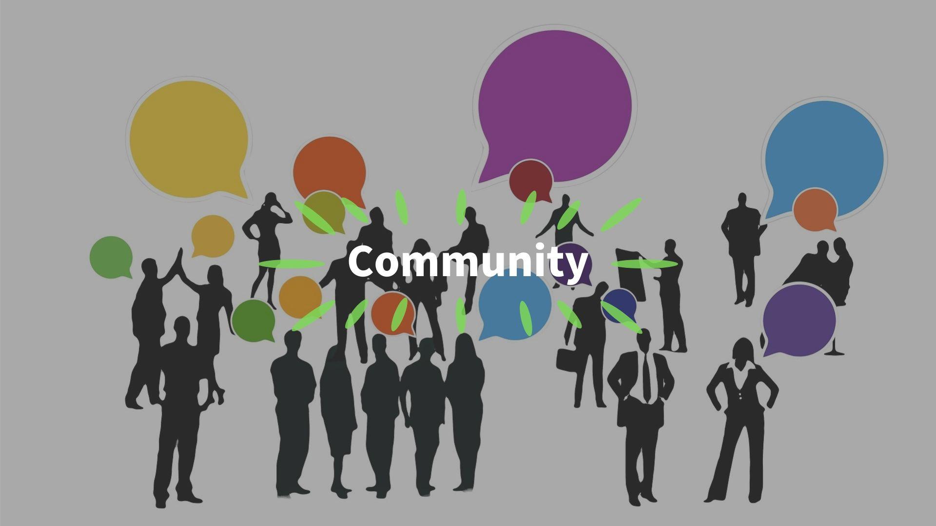 多くのコミュニティがある