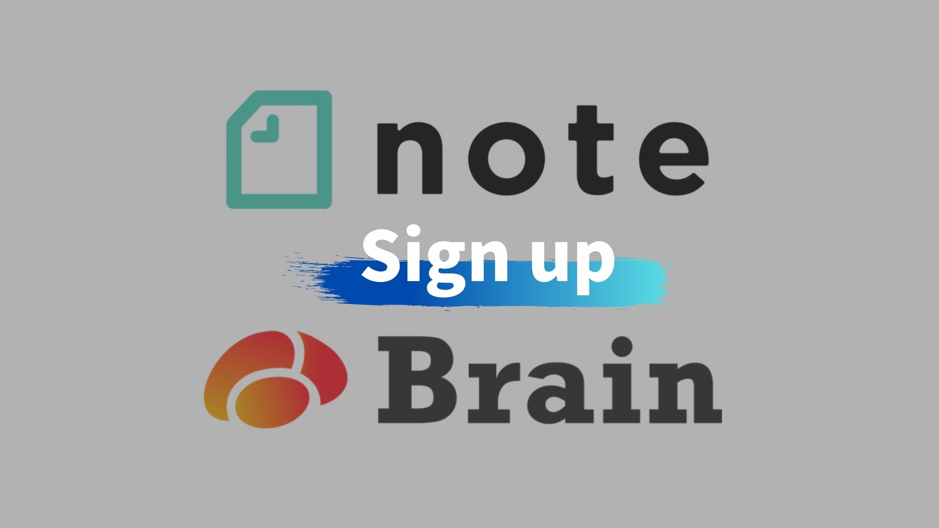 note or Brainから入会する