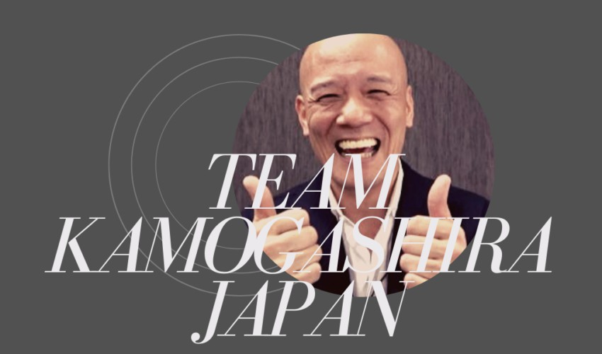 鴨頭嘉人のTeam Kamogashira Japanはやっぱり胡散臭い?調査してみた