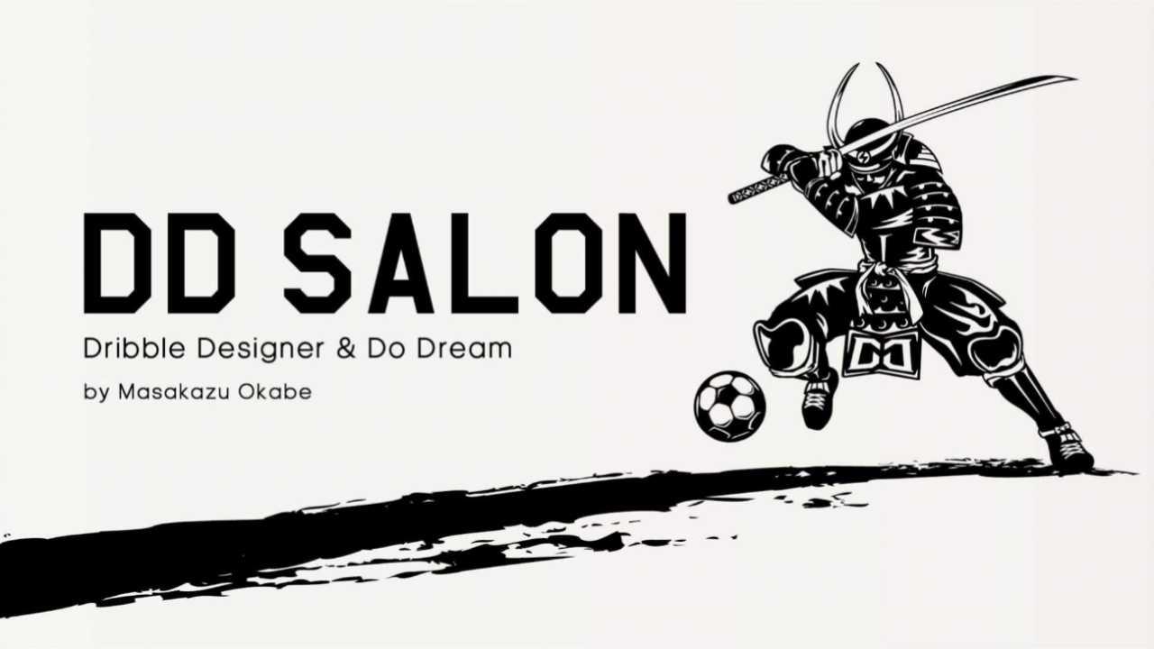 ドリブルデザイナー岡部将和さんの「DD SALON」の評判は?