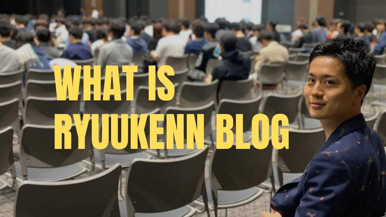 やまもとりゅうけんの原点ともいえるブログの内容を解説!