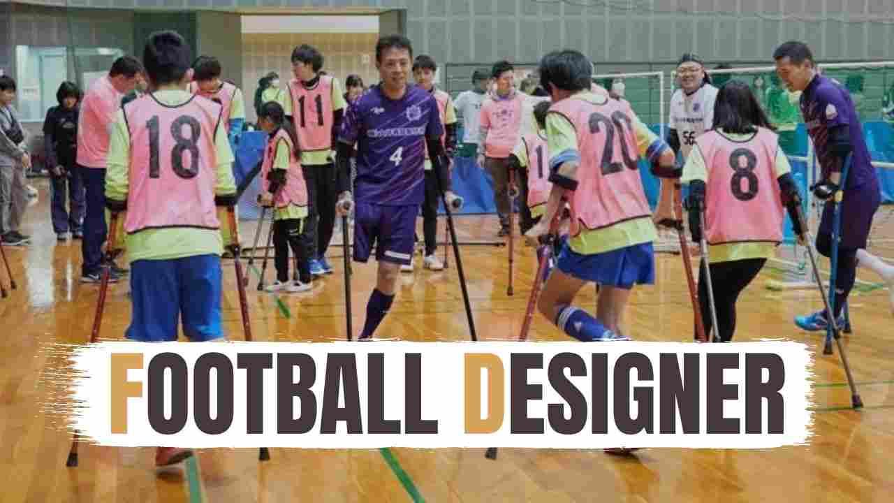 インクルーシブルフットボールデザイナー