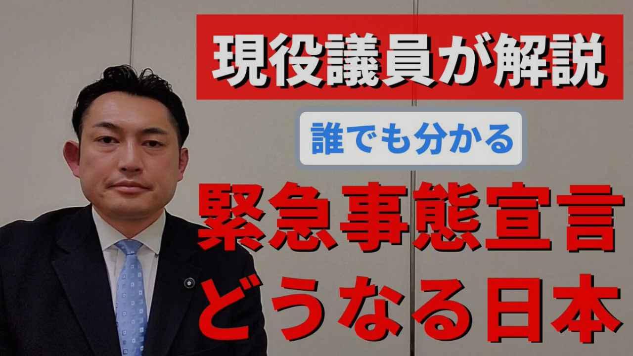 川松youtube