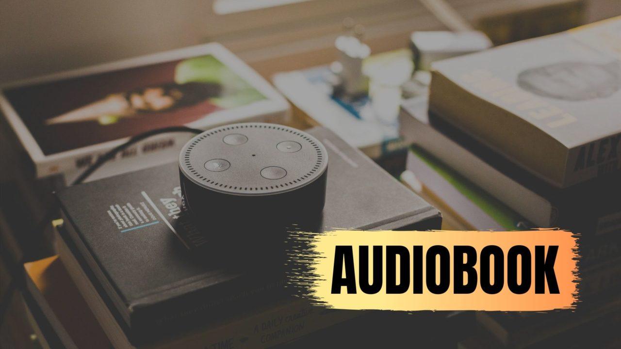 本はなくていい。音声が最強!