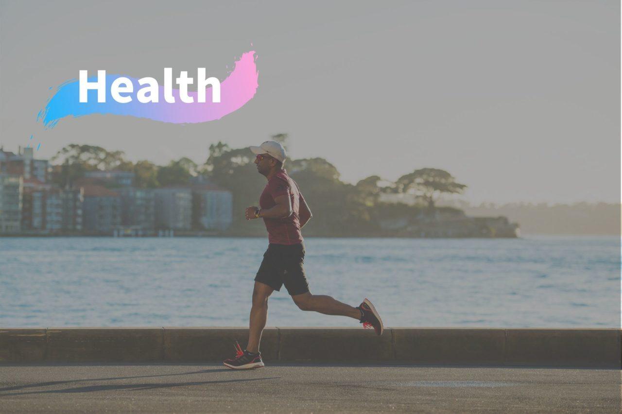 健康を意識する男性
