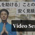 西野亮廣エンタメ研究所 動画紹介 目先の数字ではなく人を追うべき