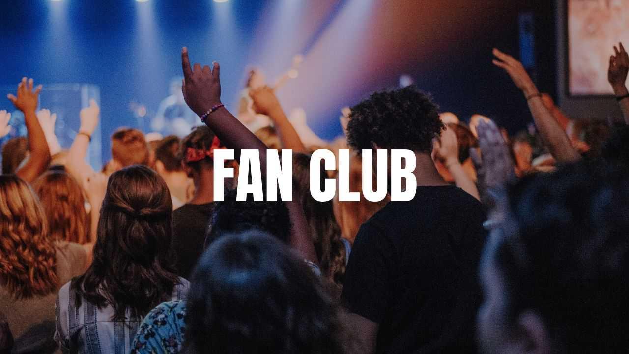 ファンクラブのような雰囲気がない