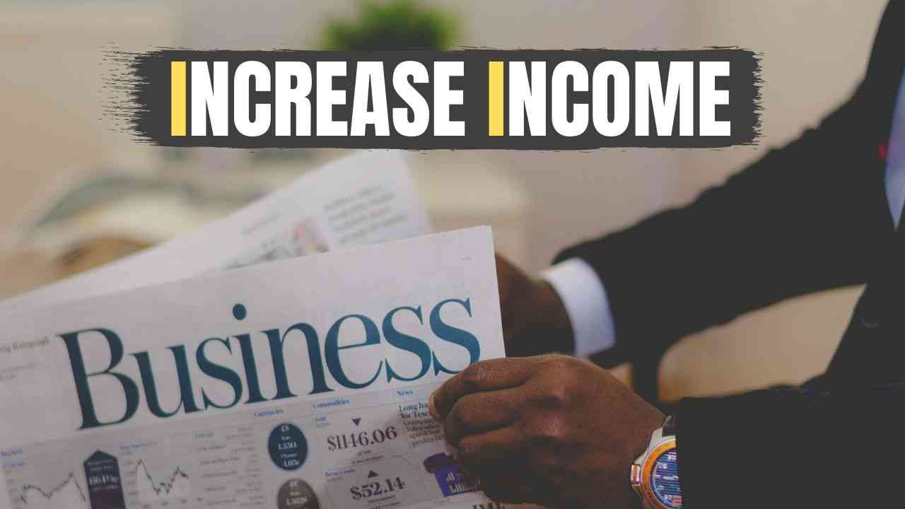 収入を増やす