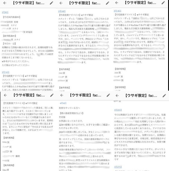 竹花さん紹介