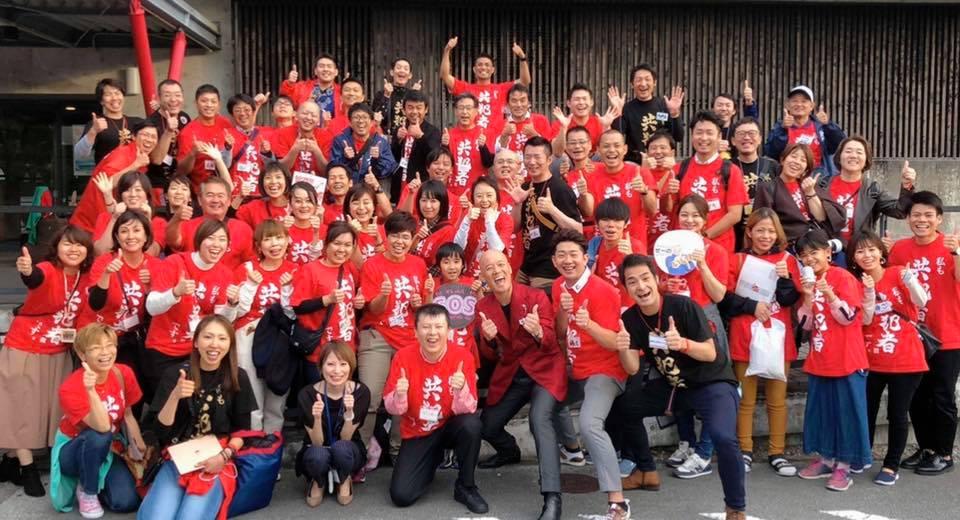 チームカモガシラジャパン|鴨頭で世界を変えたい人