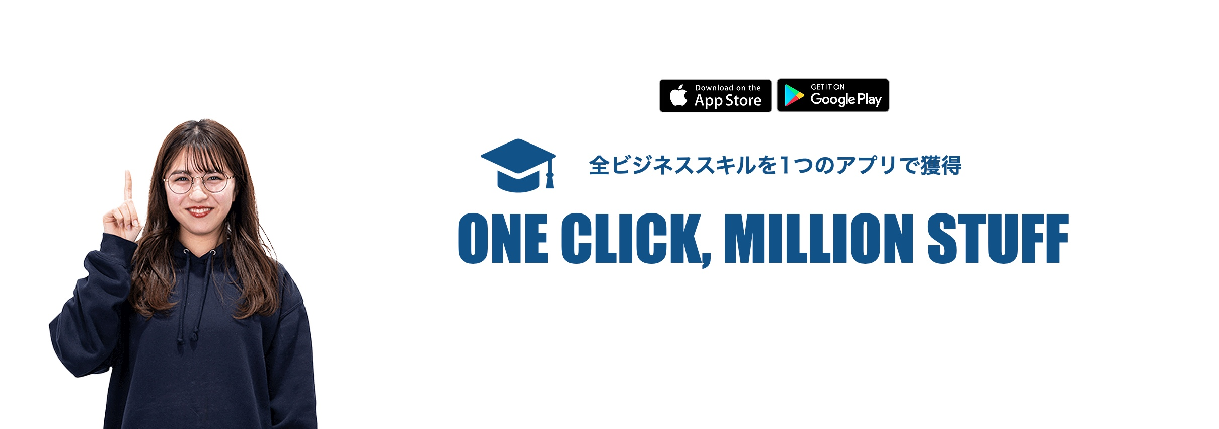 UR-U(ユアユニ)|現状を変えたい人の大人の学校